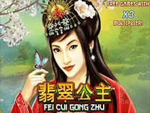Fei Cui Gong Zhu от Playtech – виртуальная игра в онлайн казино