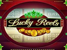 Lucky Reels – азартный игровой слот от Playson с крутым джекпотом